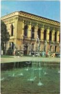 State Philharmonic - Fountain - Riga - Old Town - 1977 - Latvia USSR - Unused - Lettonie