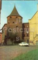 Powder Tower - Car Volga - Riga - Old Town - 1977 - Latvia USSR - Unused - Lettonie