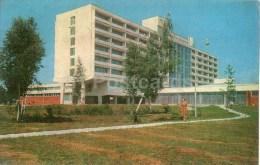 Sanatorium Jaunkemeri - 1973 - Latvia USSR - Unused - Lettonie