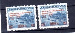 1939 Ouverture Du Parlement Slovaque Pofis 350 ** Les 2 Types 1+2 Y 35 A - Unused Stamps