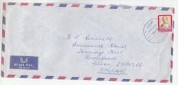 1982 Air Mail Zahran JORDAN Stamps COVER To GB - Jordan
