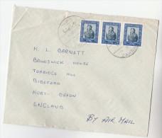 1978 Zahran JORDAN Stamps COVER To GB - Jordan