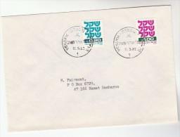 1982 ISRAEL Stamps COVER Pmk  'MASADA 1' - Israel
