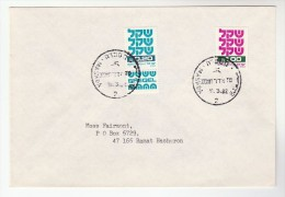1982 ISRAEL Stamps COVER Pmk  'MASADA 2' - Covers & Documents