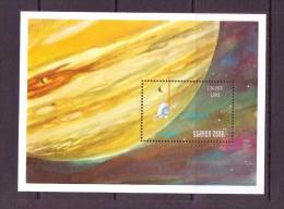 OUGANDA-UGANDA  1992 ESPACE  YVERT N°B169  NEUF MNH** - Space