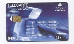 Used Phonecard Ogero 2007 Lebanon , Telecarte Liban Libano