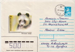Postal History Cover: Soviet Union Used Postal Stationery With Panda, WWF Topic - W.W.F.