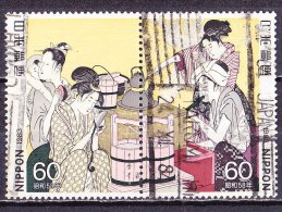 -Giappone 1983 Settimana Filatelica -Coppia Setenant  -Usata - 1926-89 Emperor Hirohito (Showa Era)