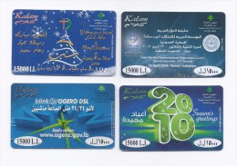 4 Kalam Used Phonecard Lebanon, Telecarte Liban