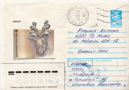 Postal History Cover: Soviet Union Used Postal Stationery With Goat, WWF Topic - W.W.F.
