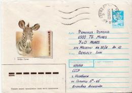 Postal History Cover: Soviet Union Used Postal Stationery With Zebra, WWF Topic - W.W.F.