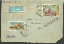 SPE235--- POSTAL HISTORY,  RUSSIA,  CCCP---NAPOLI, ITALY,  FRONTESPIZIO, - Covers & Documents
