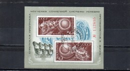URSS 1973 O - 1923-1991 USSR