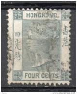 "China Chine : (9012)1863-74 Hong Kong - R2 La Reine Victoria La 2ème Issue ( Filigrane "" Crown CC "") SG9(o) - 1997-... Sonderverwaltungszone Der China"