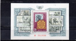 URSS 1974 O