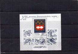 URSS 1976 ** - 1923-1991 USSR