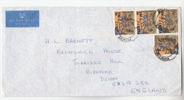 1980 Air Mail ZAMBIA COVER Franked 4x 10n Ovpt On 3n NATIONAL DANCE TROUP Stamps   To GB Dancing - Zambia (1965-...)