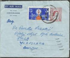 CEYLON COLOMBO - PULA, 20.01.1960. - Sri Lanka (Ceylon) (1948-...)