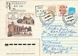 Registered Uprated Stationery - 11 April 1992 Kuremäe To Ukraine - Creative Philatelic Piece - Estonie