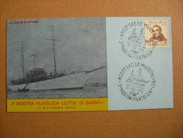 Gm1071) 7 Ottobre 1973 - 3^ Mostra Filatelica - Sasso Marconi - Nave Elettra - Telecom