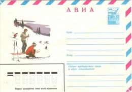 SKI-L45 - RUSSIE - URSS Entier Postal Poste Aérienne Enveloppe Illustrée Thème Ski - Skiing