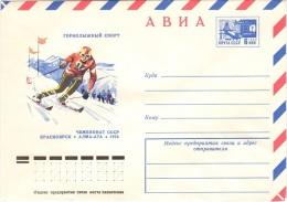SKI-L46 - RUSSIE - URSS Entier Postal Poste Aérienne Enveloppe Illustrée Thème Ski - Skiing