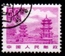 China PRC 1981-83, Scott 1734, Scenes Of China: Banping Mountain, Used, NH - 1949 - ... People's Republic