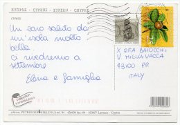 SOUVENIR FROM CYPRUS/CHYPRE / THEMATIC STAMP-FRUIT (MESPILUS GERMANICA) - Cipro