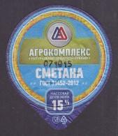 RUSSIA. Smetana (Sour Cream). Lids. Foil. 15% - Milchdeckel - Kaffeerahmdeckel