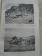 Tierra Del Fuego  Chile - Argentina -Dawson Island - Backside  Monte Sarmiento - Hungarian Print Ca 1910   TF24 - Autres Collections