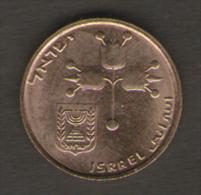 ISRAEL 10 AGOROT 1981 - Israele