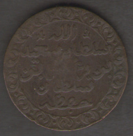 ZANZIBAR - SULTANATE - 1 PYSA (1299 / 1882) - TANZANIA / Copper - Tanzanie