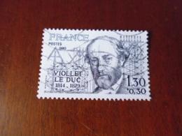 FRANCE TIMBRE OBLITERE   YVERT N° 2095 - Frankreich