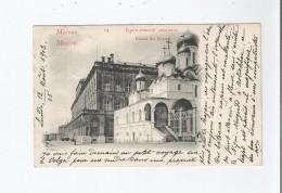 MOSCOU 14 PALAIS DU KREMLIN 1902 - Russland