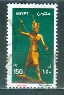 Egypt,Yvert No ? - Egypt