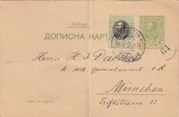 Carte Entier CaD Belgrade Pour L'Allemagne 1905 - Serbie