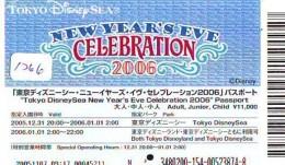 Disney Passeport Entreecard JAPON * TOKYO DISNEYLAND Passport (1266) JAPAN *  PASSPORT * NEW YEARS EVE - Disney