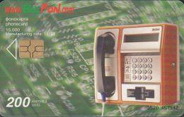 Bulgaria Bulfon C253  Integral Scheme - Phone , 15.000 Ex - Bulgarien