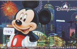 Disney Passeport Entreecard * HONGKONG * DISNEYLAND Passport (1284)  * FILM * CINEMA - Disney