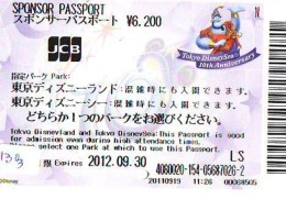 Disney Passeport Entreecard JAPON * TOKYO DISNEYLAND Passport (1303) JAPAN *  PASSPORT * FILM * CINEMA - Disney
