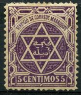 Maroc (1896) N 105 * (charniere) - Neufs