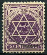Maroc (1896) N 105 (o) - Neufs