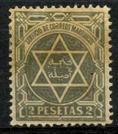 Maroc (1896) N 111 * (charniere) - Neufs