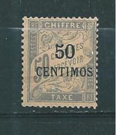 Colonie  Timbre Taxe Du Maroc  De 1896   N°4  Neuf * - Morocco (1891-1956)
