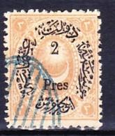 TURQUIE - EMPIRE OTTOMAN 1876-82 YT N° 42 Obl. - 1858-1921 Imperio Otomano