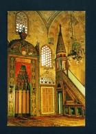 BOSNIA AND HERZOGOVINA  -  Mostar  Mosque Interior  Unused Postcard - Bosnia And Herzegovina