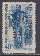 Viêt-Nam Du Nord N° 2 X  Timbres D'Indochine Surchargés : 40 C. Bleu, Trace Charnière, Dentelure Habituelle Sinon TB - Viêt-Nam