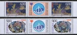 Yugoslavia, 1998, Joy Of Europe, Stamp-vignette-stamp, MNH (**) - 1992-2003 Federal Republic Of Yugoslavia