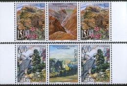 Yugoslavia, 1999, Europa CEPT, Stamp-vignette-stamp, MNH (**) - 1992-2003 Federal Republic Of Yugoslavia