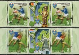 Yugoslavia, 2000, European Football Championship, Stamp-vignette-stamp, MNH (**) - 1992-2003 Federal Republic Of Yugoslavia